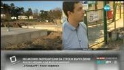 """Кметът на Царево: Незаконните постройки на къмпинг """"Юг"""" ще бъдат съборени"""
