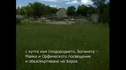 Скални светилища ( 3 )
