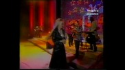 Пантерите Мулатки Пайнер хитове есен 2000