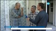 Осъдиха каналджиите от Царево, натъпкали бежанци в бусове