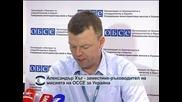 ОССЕ изпитва съмнения за крехкото примирие в Източна Украйна