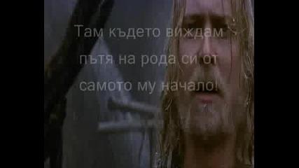 Молитвата На Викингите (13тия Войн) Превод