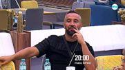 VIP Brother - Тази вечер по NOVA (17.09.2018)