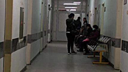 Нападение над медицински екип в болницата във Велико Търново