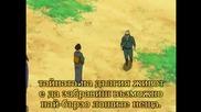 Gintama - Епизод 17 bg sub