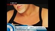Azis ft. Aneliya - Gadna Poroda _ Official Video Clip _