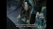 Death Note Епизод 8