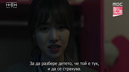 Item (2019) / Нещо - E07-e08 bg sub(1/2)