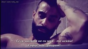 Желая те! • New 2016 Dimitris Karadimos - Se Thelο