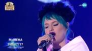 Милена е по-добра и по-силна от всякога с изпълнението на Истина - X Factor Live (10.12.2017)