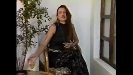 Румяна - Налей ми вино (неизлъчвана версия) (1998)