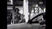 Реклама на Дъвки - Акваруим