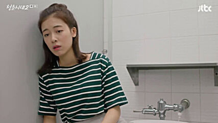 Age of youth S02 Е03