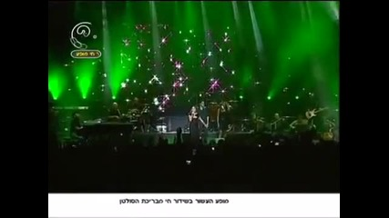 Shiri Maimon - Hasheket Shenishar Live 2009