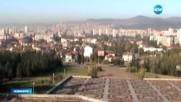 Oпределиха най-добрия град за живеене в България