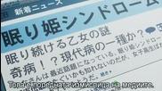 Uragiri wa Boku no Namae o Shitte Iru - 09 bg sub