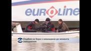 Сърбия продължава да се дави