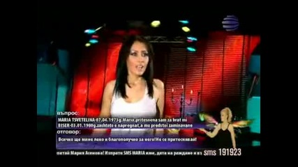 Djena - S poveche ot dve Tv Version