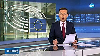 Новините на NOVA (14.11.2019 - 9.00 ч.)