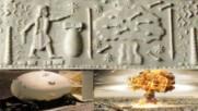 Ядреният взрив в древна Индия