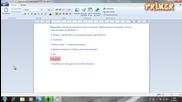 Как да си сложим Изпълнение на команда ( Run ) в старт менюто на Windows 7 [hd 720p]
