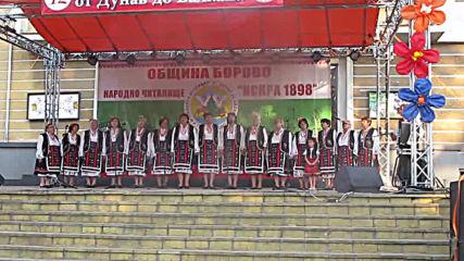 Фолклорен фестивал '' От Дунав до Балкана '' (Сезон XII - 2019 г.) 151
