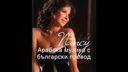Нанси Ажрам - Какво си ти (бг субтитри)