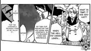 Bleach Manga 667 [ Бг Субтитри ]