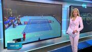 Спортни новини (27.09.2021 - обедна емисия)