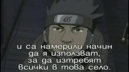 Naruto Shippuuden 65