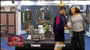 Бай Брадър - Един дол старс с Тошко и Катето Евро - Господари на ефира (08.12.2014)