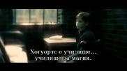 Хари Потър И Нечистокръвният Принц Филмът Част 10 Бг Субтитри
