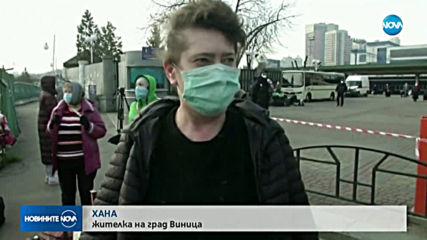 Украйна посрещна последният влак със свои граждани от Русия
