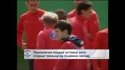 Просинечки подаде оставка като старши треньор на Цървена звезда