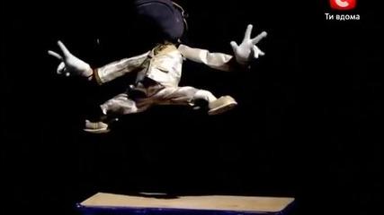 Танцът на хипопотама ,срази журито изправи публиката ! Украйна търси талант