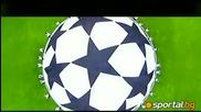 1/8 финалистите на Uefa Champions League