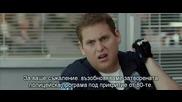21 Jump Street / Внедрени в час (2012) (част 1)