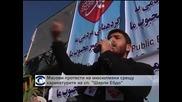 """Хиляди мюсюлмани протестираха срещу карикатурите на  """"Шарли ебдо"""""""