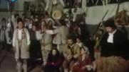 Темната кория, 1977 г.