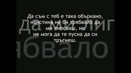 Още Те Обичам... [!]