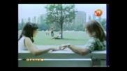Shturcite - Pomnish Li Ti