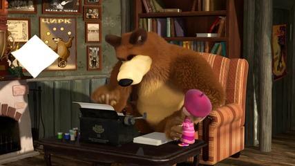 Маша и Медведь - День кино..42