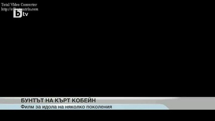 Кърт Кобейн- биографичен филм