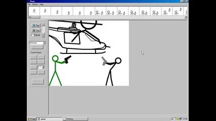 Яка pivot анимация