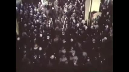 1924-1925 - Ззд и червеният терор
