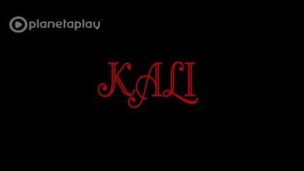 Кали - Лошите взимат ни душите 2012 _ Official Video