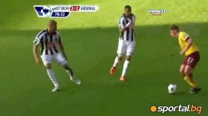 Уест Бромич - Арсенал 2:2