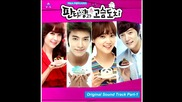 ~ Бг. Превод ~ Donghae [ Super Junior ] – Plz Don't [ Panda And Hedgehog Ost ]