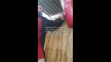 Иранският хълк показа умения на боксовия чувал