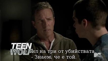 Teen Wolf S02e11-1